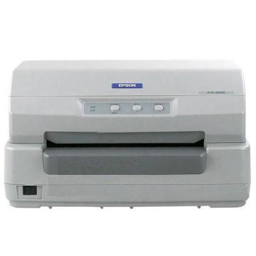 愛普生(EPSON)針式打印機,PLQ-20K(專業型存折證卡)單位:臺