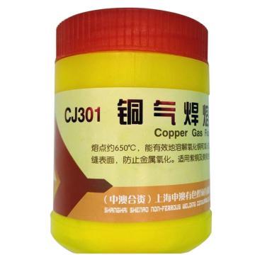 铜气焊熔剂,登月牌,CJ301,500克/瓶