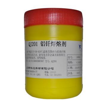 铝钎焊熔剂,登月牌,QJ201,500克/瓶