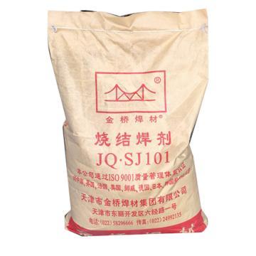 金桥焊剂,型号101,25kg/件