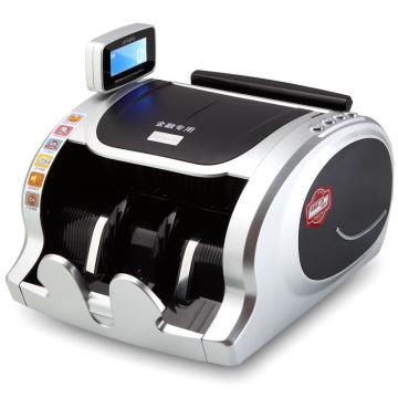 齐心 语音红外双冠王点钞机, 验钞机 3磁头2对红外 黑银 JBYD-2188(C) 单位:台