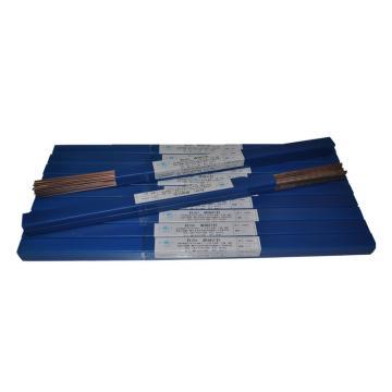 铜磷钎料,L201 Φ2.0,1公斤/盒