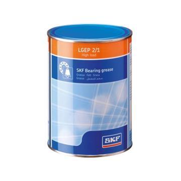SKF轴承润滑剂,LGEP 2/1,1kg/罐