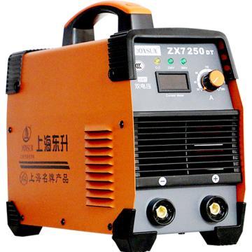 东升逆变直流手工弧焊机,ZX7(IGBT单管)-250DT/220V、380V两用
