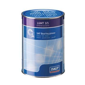 SKF轴承润滑剂,LGMT 3/1,1kg/罐