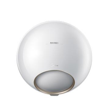 美的 智能王1.5匹直流变频冷暖静音圆形空调挂机,KFR-35GW/BP2DN8Y-IQ300(B3),智能语音交互操控,区域限售