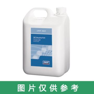 SKF安装油,LHMF 300/1,1L/罐