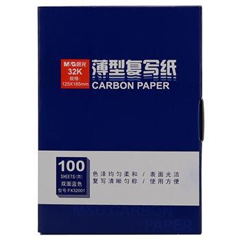 晨光 M&G 復寫紙,APYVC608 32100 (藍色)100頁/盒 單位:盒