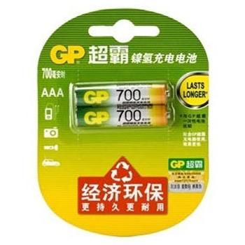 超霸镍氢充电电池, 70AAAH-L2(GP70AAAHC-2IL2)
