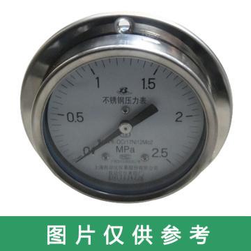上仪 全不锈钢弹簧管压力表Y-60BF,同心轴向卡子面板安装,0-2.5MPA,G1/4
