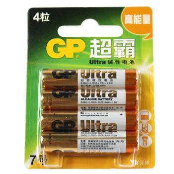 超霸 碱性电池,GP24AU-2IB20 4节/卡 单位:卡