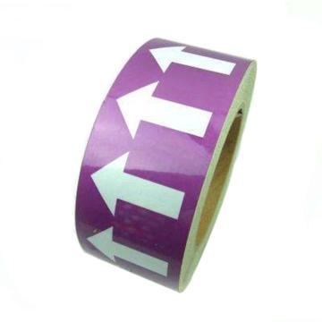 安赛瑞 管道流向箭头带-紫,高性能自粘性材料,50mm宽×27m长,33531