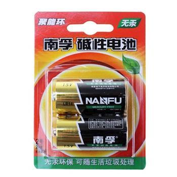 南孚 2号碱性电池, (2节/版) 单位:卡