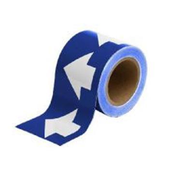 安赛瑞 管道流向箭头带-蓝,高性能自粘性材料,100mm宽×27m长,33526