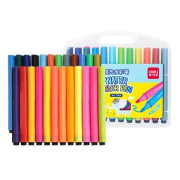 得力 水彩笔(24色),7064 单位:桶