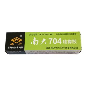南大 硅橡胶密封胶,704,白色,45g/支