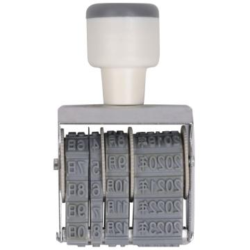 得力(deli)日期印  7527 可调日期章 生产日期 字高5mm 办公用品 单个