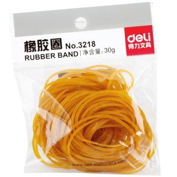 得力 (deli)乳胶圈/橡皮筋/橡胶圈,3218 30g 3218(30g1包) 单包
