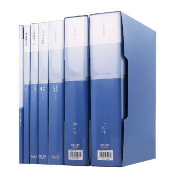得力(deli) A4资料册 透明活页试卷夹文件夹 单个价 5004(40页)