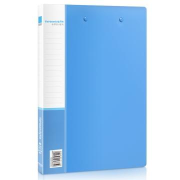 得力(deli)文件夹,双夹文件夹板夹塑料文具 A4加长夹子办公室 5309长押夹+夹板(蓝)(只)