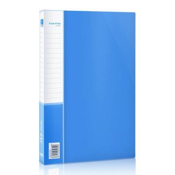 得力(deli)A4文件夹资料夹强力夹,5308 长押夹+插袋 蓝色 单位:只