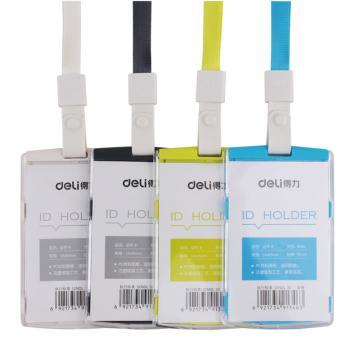 得力(deli) 卡套,彩色證件卡 工作證豎式 橫式綠色豎式 8306 單個