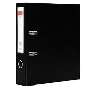得力(deli) A4文件夹文件袋资料夹快劳夹 两孔活页夹 打孔机 背宽75mm 5481 黑色