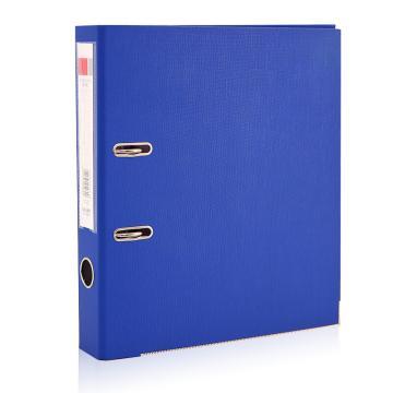 得力(deli) A4文件夹文件袋资料夹快劳夹 两孔活页夹 打孔机 背宽75mm 5481 蓝色