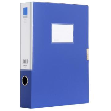 得力(deli) ABA系列A4/55mm档案盒,蓝色 5683 单只装
