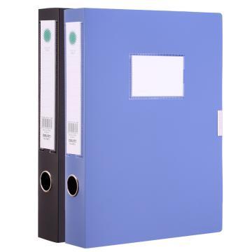 得力(deli) 档案盒文件资料盒 A4文件盒 5623黑色(宽50mm) 单个装