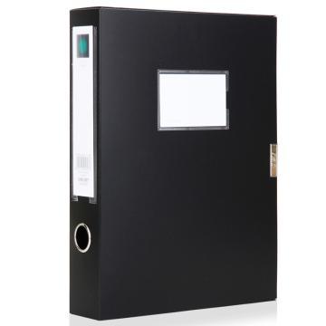 得力(deli)檔案盒文件資料盒 A4文件盒,5622黑色(寬35mm) 單個裝