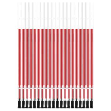 得力(deli)0.5mm子弹头笔芯,s760 红色笔芯 20支/盒 单位:盒
