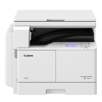 佳能(CANON)iR2204L A3黑白数码复合机(复印/打印/扫描) 单位:台