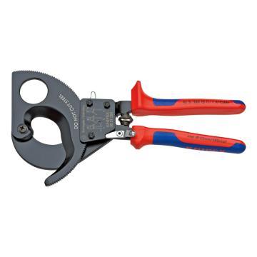 凱尼派克 Knipex 電纜剪棘輪作用型(涂漆,采用雙色雙重材料手柄)95 31 280