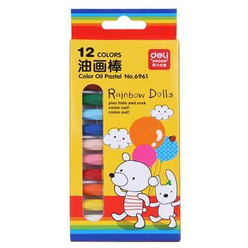 得力 油画棒(12色),6961 单位:盒