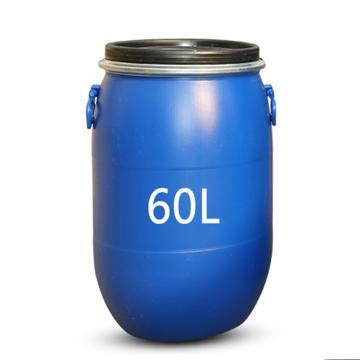 STORAGEMAID 60L拉緊環開口塑料桶(藍色),外形尺寸(mm):φ400*620