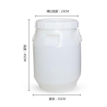 STORAGEMAID 25L開口塑料桶(白色),外形尺寸(mm):φ310*450