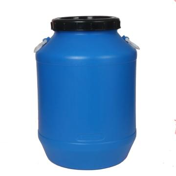 STORAGEMAID 60L開口塑料桶(藍色),外形尺寸(mm):φ400*600