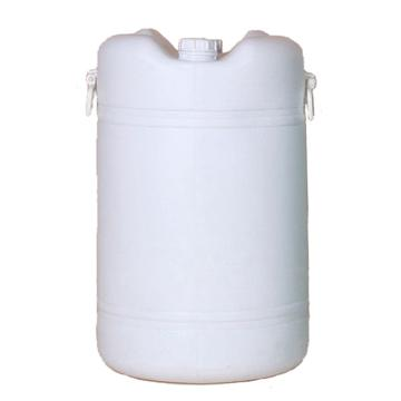 STORAGEMAID 60L双口塑料桶(白色),外形尺寸(mm):φ580*920