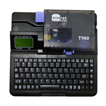 賽恩瑞德 線號機,T900 單位:臺