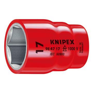凯尼派克 Knipex 电工绝缘六角套筒,1/2系列17mm,98 47 17