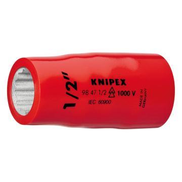 """凯尼派克 Knipex 电工绝缘六角套筒,1/2系列9/16"""",98 47 9/16"""""""
