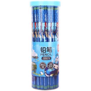 得力(deli)学生2B书写绘画考试铅笔,50支/桶 颜色随机 S929 单位:桶