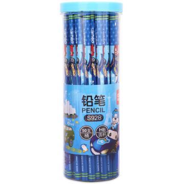 得力(deli)学生HB书写绘画铅笔,50支/桶 颜色随机 S928 单位:桶