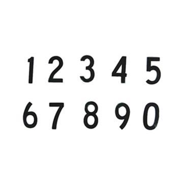 """安赛瑞 2"""" 数字标识-字高2'',黑色,自粘性乙烯材料,共100片,包含0-9各10片,34307"""
