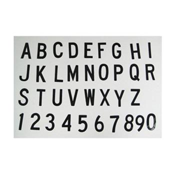 """安赛瑞 1"""" 反光数字标识-字高1'',银白色,自粘性反光材料,共100片,包含0-9各10片,34606"""