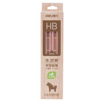 得力(deli) 原木铅笔,盒装 学生六角形无漆毒铅笔 12支/盒 S910 原木铅笔(HB) 单位:盒