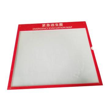 紧急逃生图框,亚克力,红色,外框327*285mm,内框210*297mm
