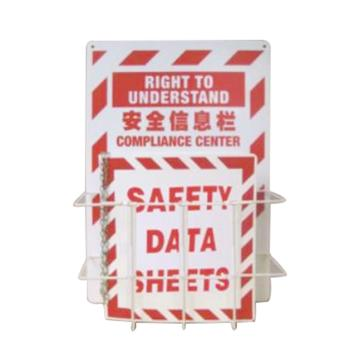 安全信息栏-包含1个ABS塑料背板、1个文件放置架、1个文件夹,背板尺寸356×508mm,34101