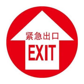 安赛瑞 地贴警示标识,紧急出口,直径20cm